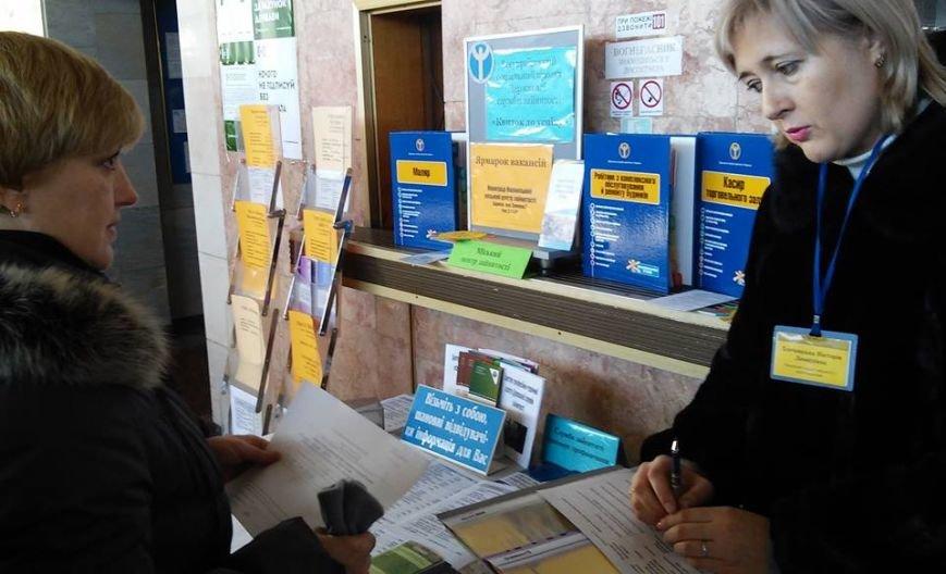 На автовокзалі у Новограді-Волинському безробітні могли придбати «Квиток до успіху», фото-2