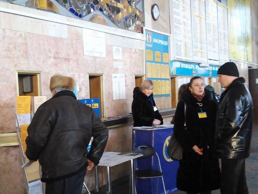 На автовокзалі у Новограді-Волинському безробітні могли придбати «Квиток до успіху», фото-1