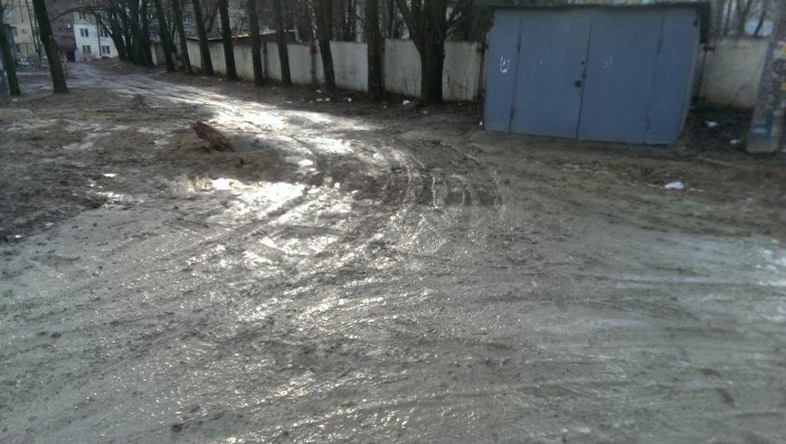 В Днепре ж/м Тополь-2 превратился в болото (ФОТОФАКТ), фото-3