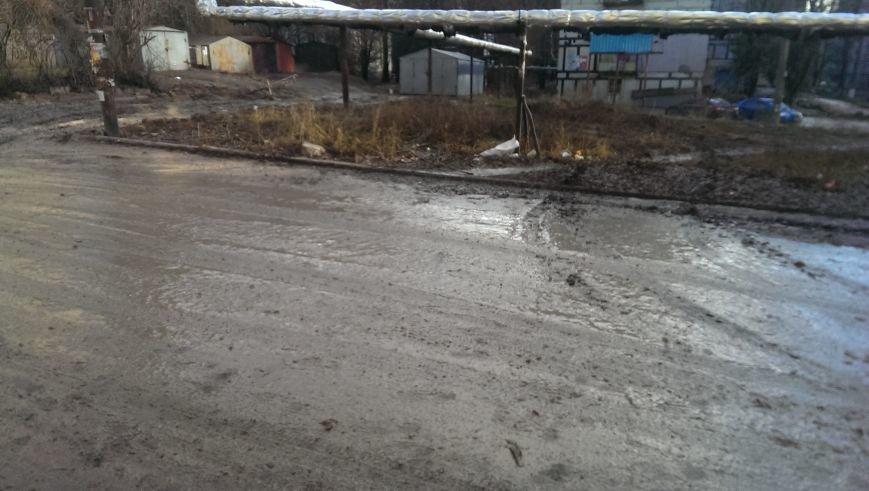 В Днепре ж/м Тополь-2 превратился в болото (ФОТОФАКТ), фото-2
