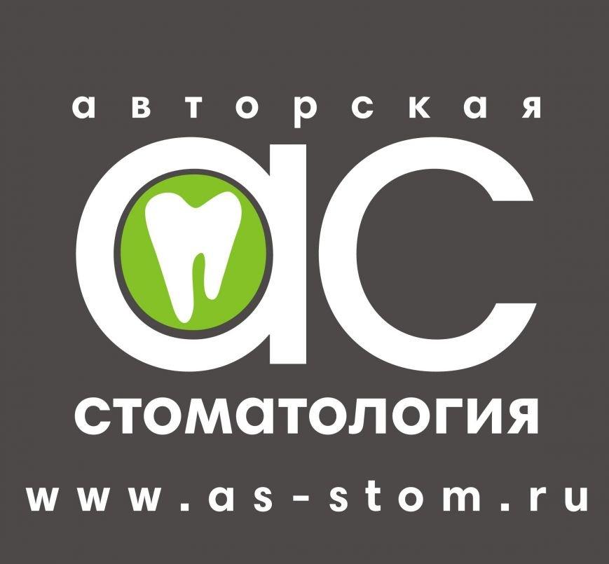 Добрые итоги от «Авторской стоматологии»:  98 700 здоровых улыбок, фото-1