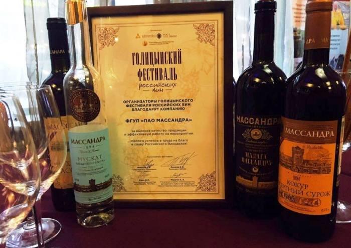 Голицынский фестиваль российских вин обернулся триумфом «Массандры», фото-4