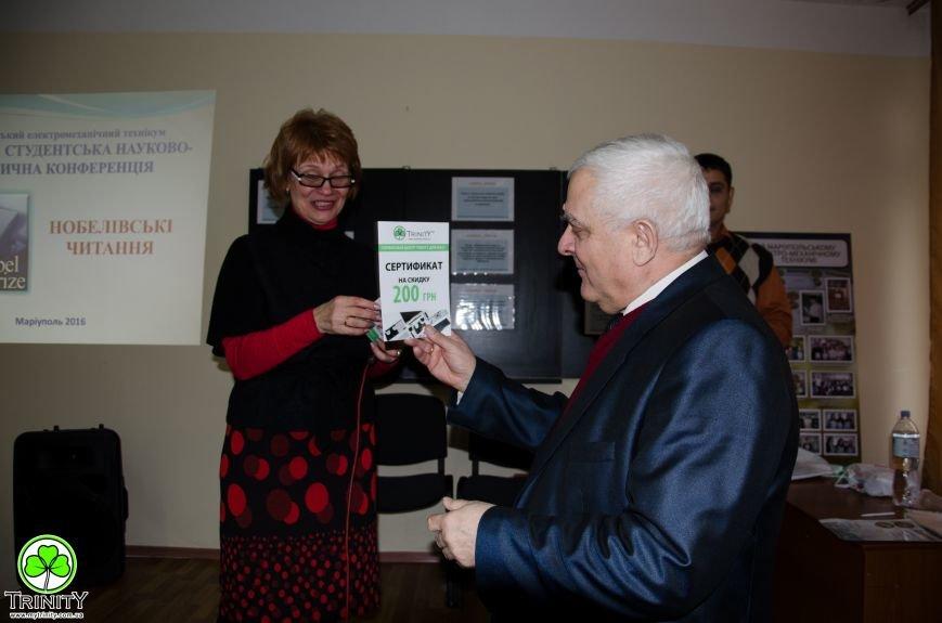 В Мариуполе при поддержке компании TRINITY состоялись «Нобелевские чтения», фото-1