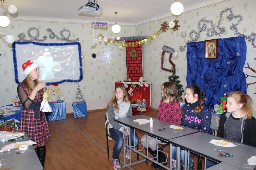 В педучилище Покровска начала работу резиденция Святого Николая, фото-1