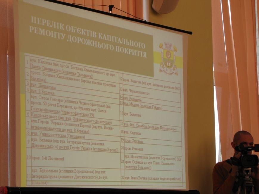 Как мелитопольские депутаты предлагали бюджет экономить (фото, видео), фото-4
