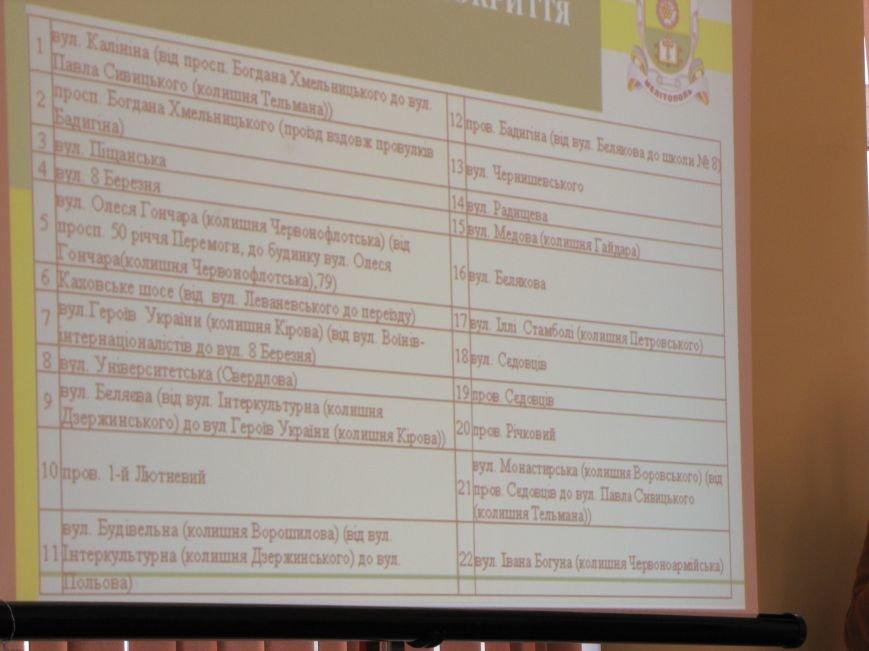 Как мелитопольские депутаты предлагали бюджет экономить (фото, видео), фото-5