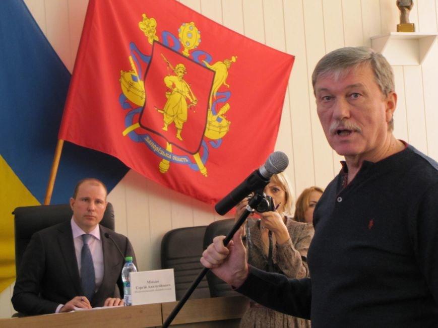 Как мелитопольские депутаты предлагали бюджет экономить (фото, видео), фото-1