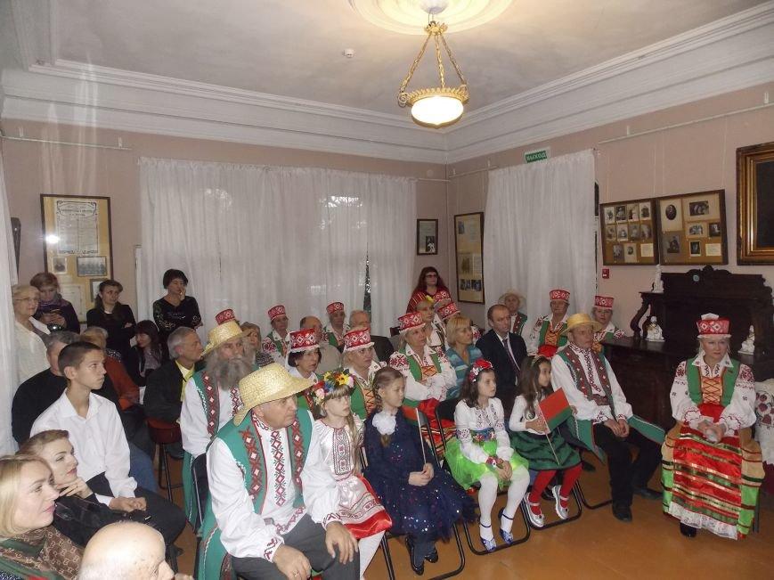 В Ялте прошел литературно-музыкальный вечер к 125-летию со дня рождения белорусского поэта Максима Богдановича, фото-1