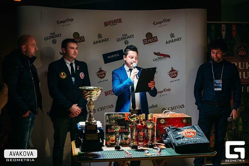 В Ялте прошёл Второй Всекрымский конкурс барменов «Южный Кубок Крыма 2016», фото-1