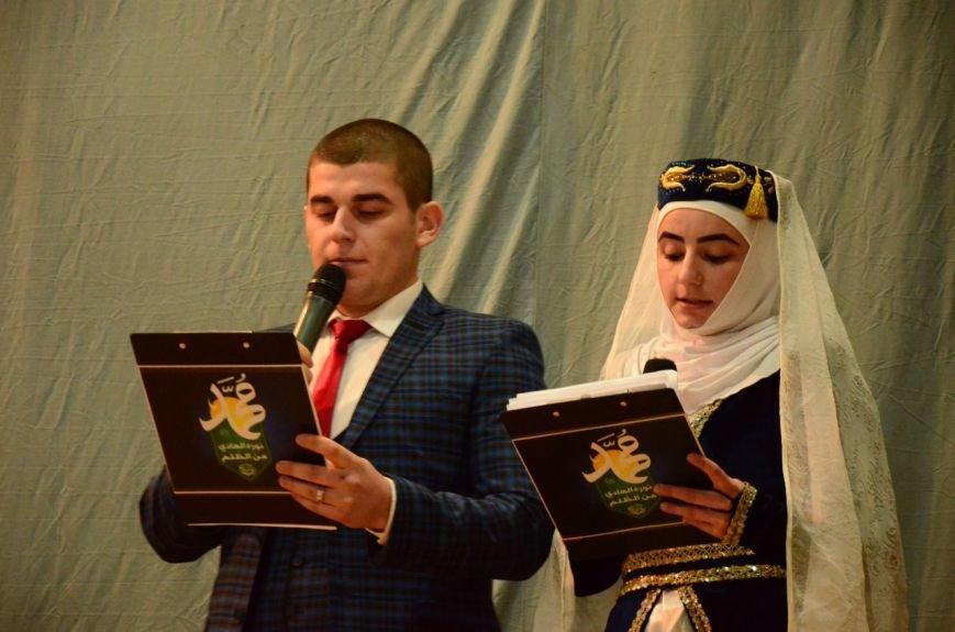 Мусульмане Мелитополя отметили рождение посланника Аллаха (фото), фото-7