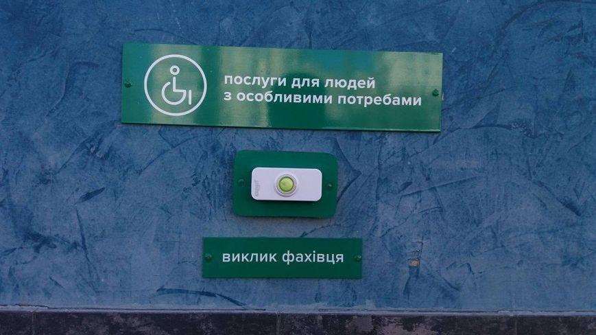 В Запорожье открылся сервисный центр МВД: с детским уголком и электронной очередью, - ФОТО, фото-7