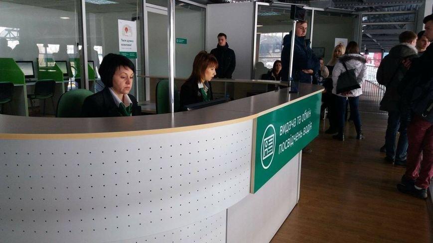 В Запорожье открылся сервисный центр МВД: с детским уголком и электронной очередью, - ФОТО, фото-2