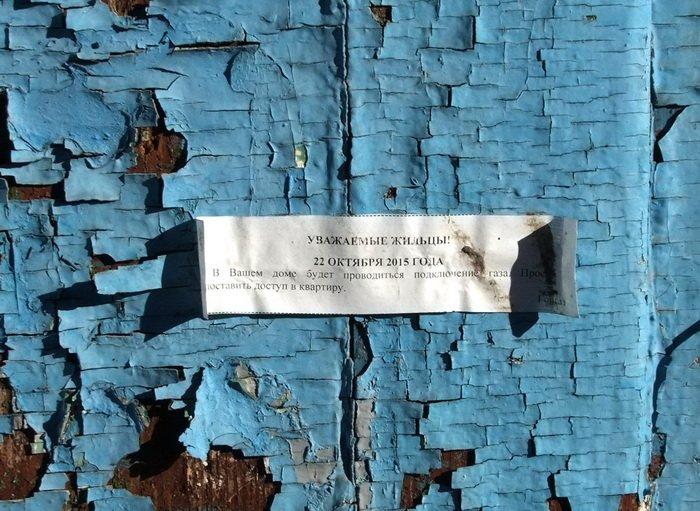 Разрушенные обстрелами дома в Донецке стоят разграбленными (ФОТО), фото-4