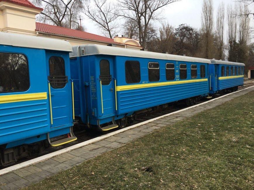 В Днепре появились новые вагоны для детской железной дороги (ФОТО), фото-2