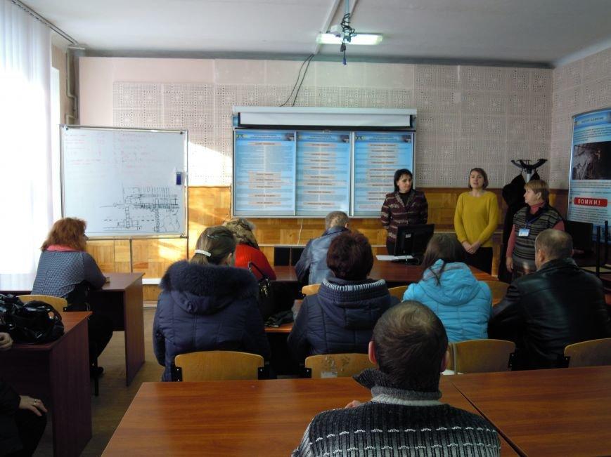 Добропольский центр занятости провел дни открытых дверей для людей с инвалидностью, фото-2
