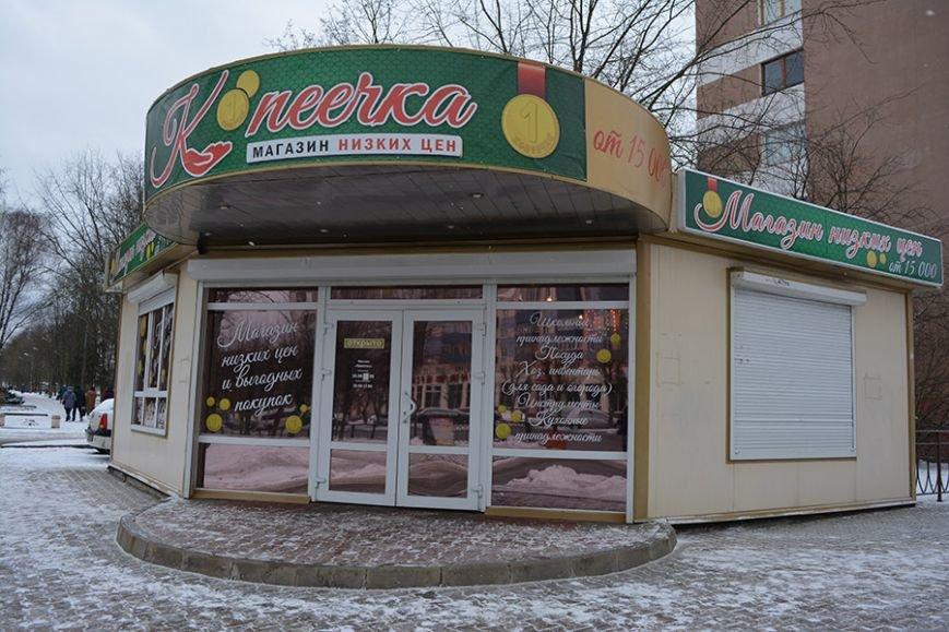 Разноцветный дождик, елочные игрушки и гирлянды. Покупаем новогодние украшения в Новополоцке за копейки, фото-19
