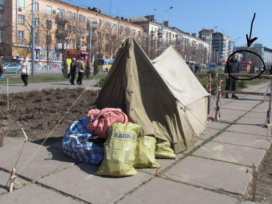 лагерь патриотов 1