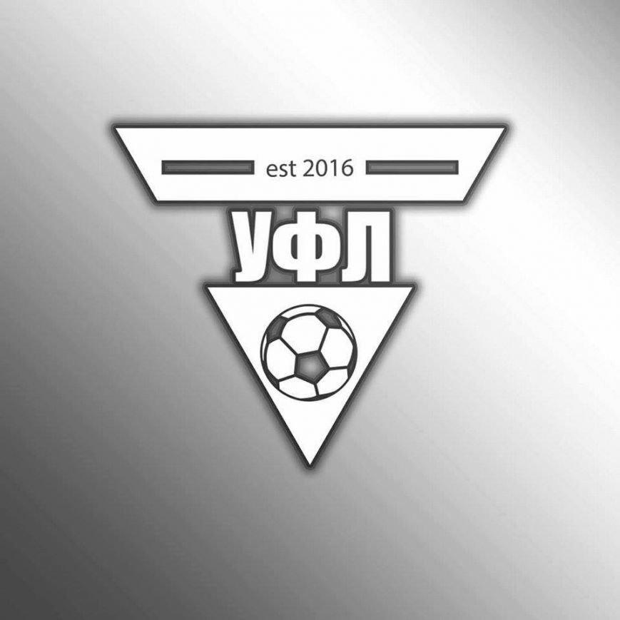 В Ужгороді стартує футзальна ліга, фото-1