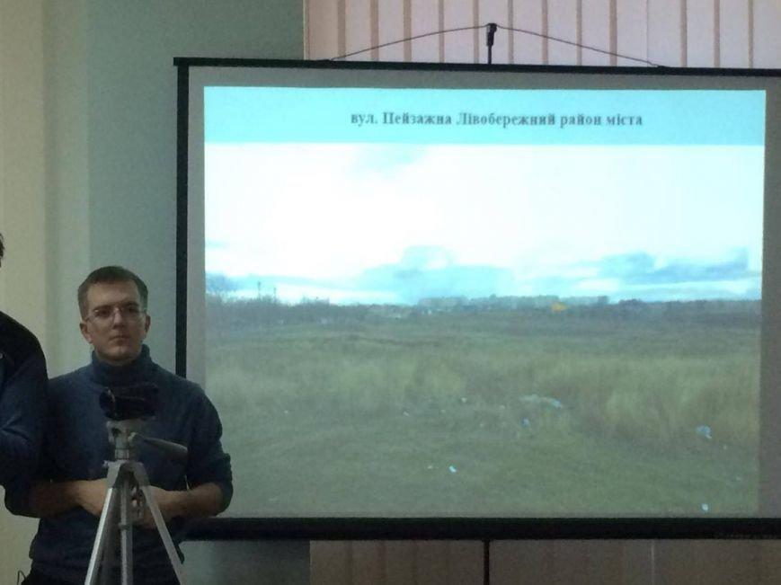В Мариуполе распределение земли участникам АТО прошло со скандалом (ФОТО, ВИДЕО), фото-1
