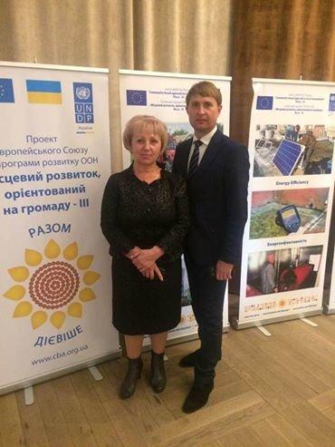 Мэр Мирнограда принял участие в Медиа-дне по вопросам местного развития, фото-1
