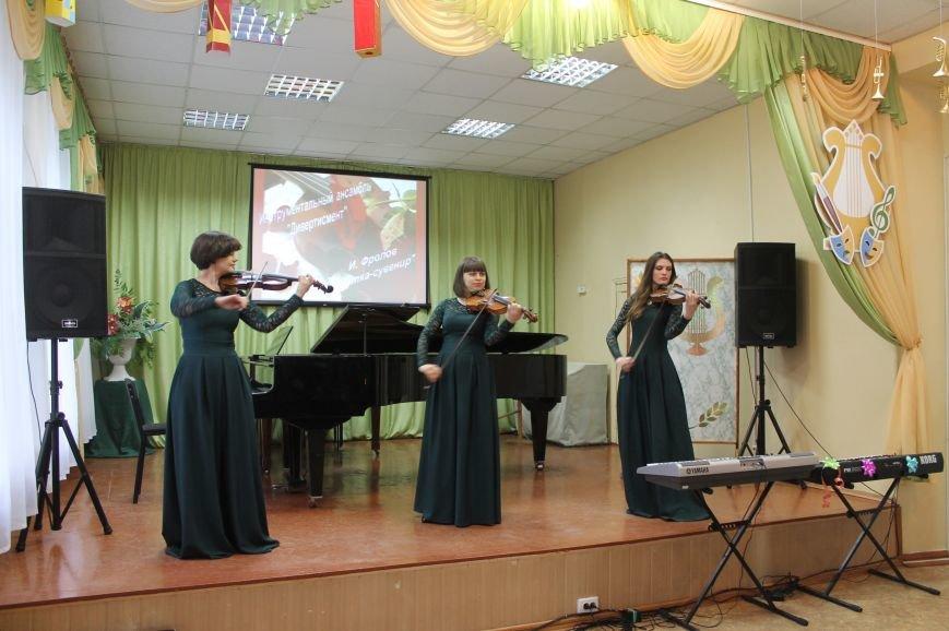 В Бахмутской школе искусств появились новые инструменты, фото-1