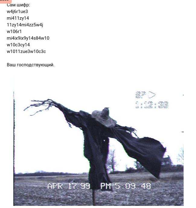 Screenshot - 14.12.2016 - 10:33:35