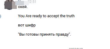 Screenshot - 14.12.2016 - 10:31:03