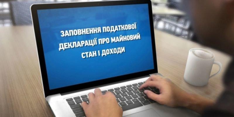 ТОП-15 пошукових запитів про події в Україні, фото-5