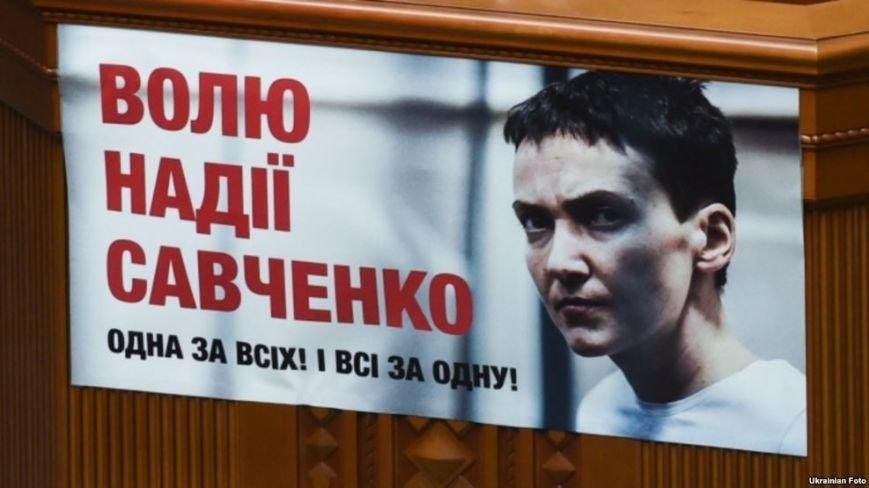 ТОП-15 пошукових запитів про події в Україні, фото-8