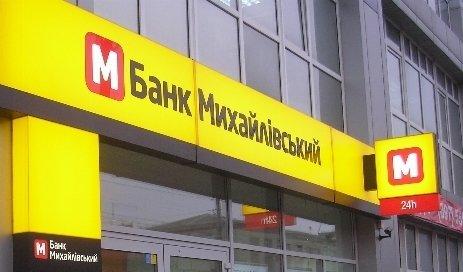 ТОП-15 пошукових запитів про події в Україні, фото-6