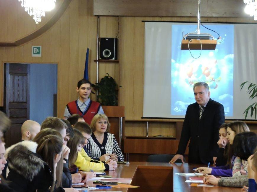 Студенты Бахмута приняли участие в форуме самоуправления, фото-1