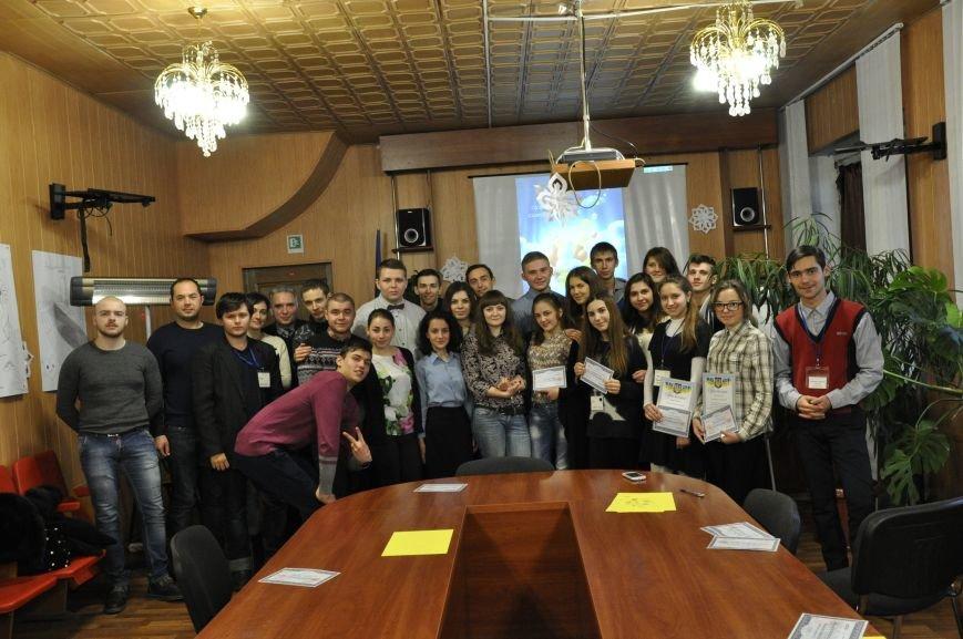 Студенты Бахмута приняли участие в форуме самоуправления, фото-6
