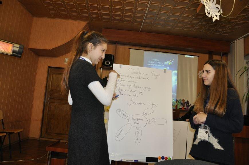 Студенты Бахмута приняли участие в форуме самоуправления, фото-4