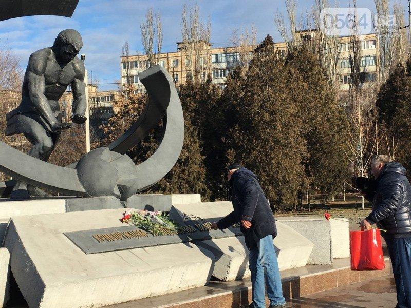В Кривом Роге чествовали ликвидаторов последствий аварии на Чернобыльской АЭС (ФОТО), фото-2