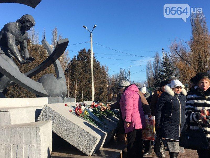 В Кривом Роге чествовали ликвидаторов последствий аварии на Чернобыльской АЭС (ФОТО), фото-18