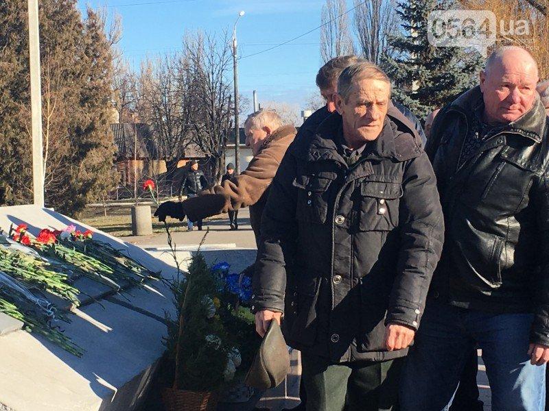 В Кривом Роге чествовали ликвидаторов последствий аварии на Чернобыльской АЭС (ФОТО), фото-13