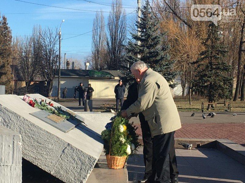 В Кривом Роге чествовали ликвидаторов последствий аварии на Чернобыльской АЭС (ФОТО), фото-9