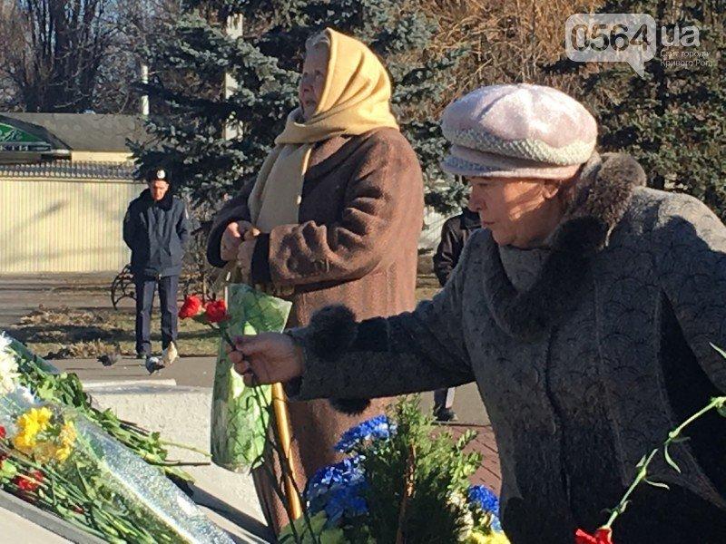 В Кривом Роге чествовали ликвидаторов последствий аварии на Чернобыльской АЭС (ФОТО), фото-20