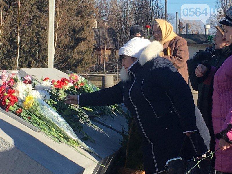 В Кривом Роге чествовали ликвидаторов последствий аварии на Чернобыльской АЭС (ФОТО), фото-17