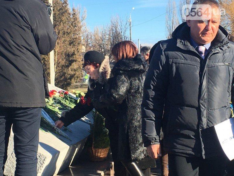 В Кривом Роге чествовали ликвидаторов последствий аварии на Чернобыльской АЭС (ФОТО), фото-16