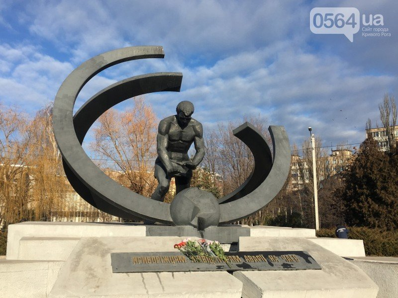 В Кривом Роге чествовали ликвидаторов последствий аварии на Чернобыльской АЭС (ФОТО), фото-1
