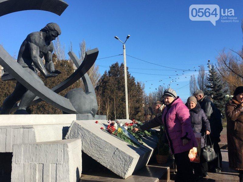 В Кривом Роге чествовали ликвидаторов последствий аварии на Чернобыльской АЭС (ФОТО), фото-19