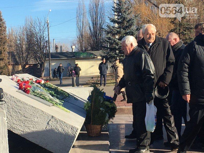 В Кривом Роге чествовали ликвидаторов последствий аварии на Чернобыльской АЭС (ФОТО), фото-12