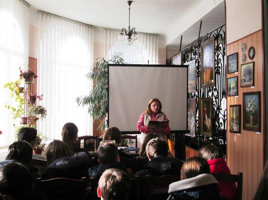 Школьникам Каменского рассказали о ликвидаторах аварии в Чернобыле, фото-1