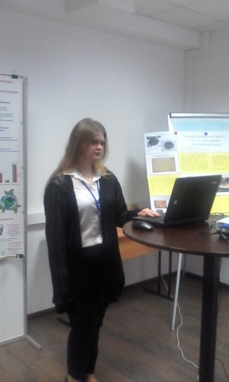 Ученица Новодонецкой ОШ № 16 презентовала свою научную работу на Всеукраинской конференции, фото-1