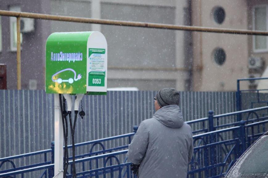 В Ужгороді відкрилася перша авто електростанція: фото, фото-3