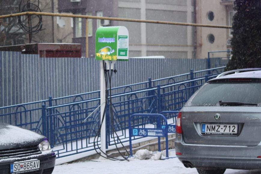 Оце так! В Ужгороді відкрилася перша авто електростанція