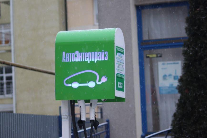 В Ужгороді відкрилася перша авто електростанція: фото, фото-1