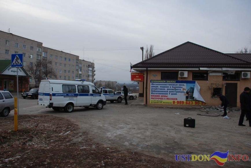 Злоумышленники взорвали банкомат вРостовской области