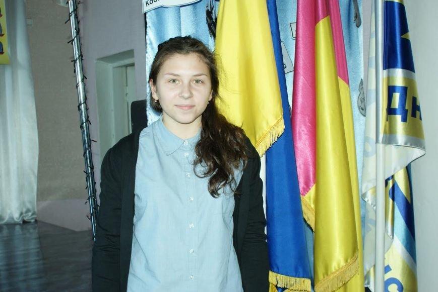 Ryslana Moskalenko
